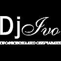 Професионален DJ Ивайло Тахчиев