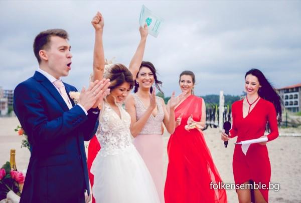 Водещ Сватбена церемония